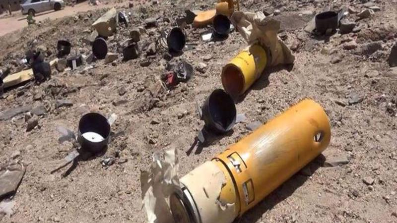 BLU-97 submunitions used in Saada on May 23